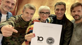 Club Fígaro presenta la imagen de los 10º Premios Fígaro